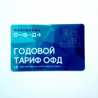 Карта оплаты Платформа ОФД